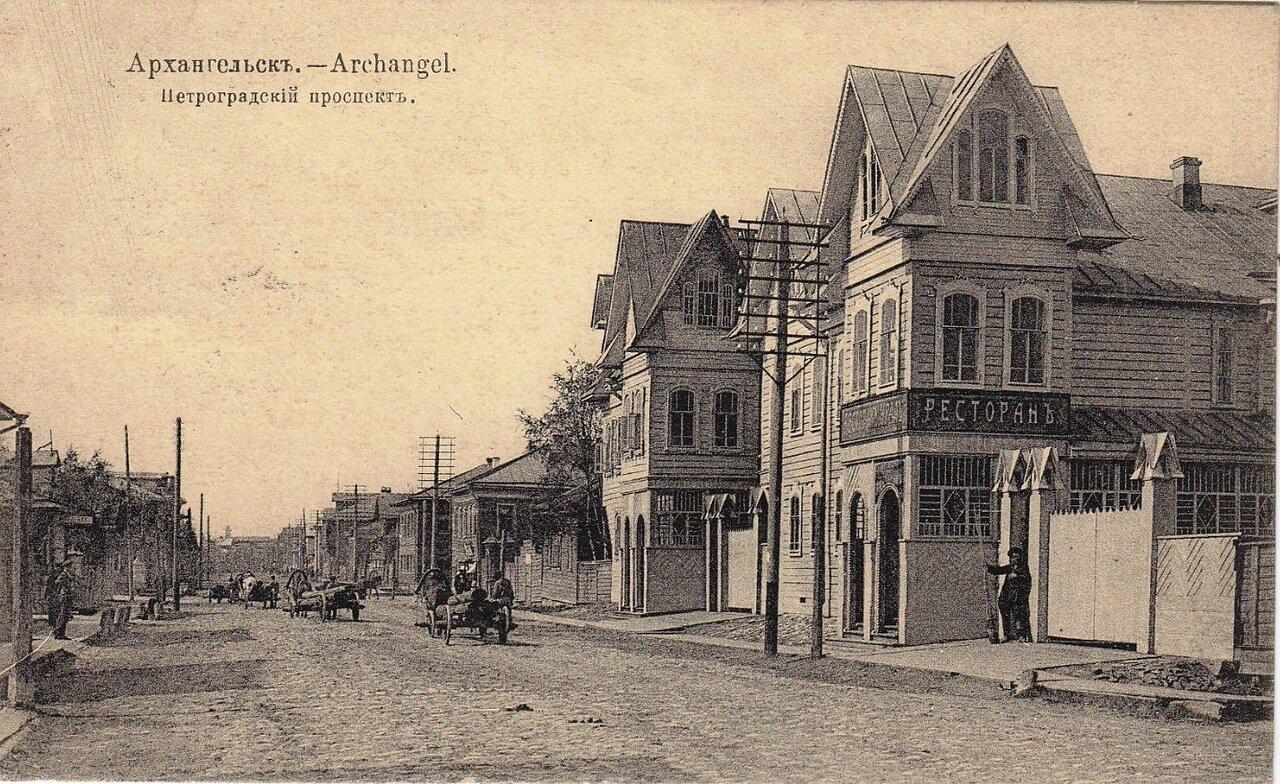 Петроградский проспект