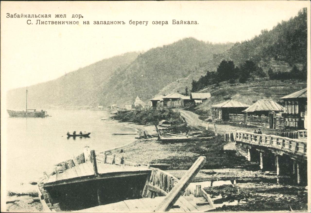 Село Лиственичное на западном берегу озера Байкал