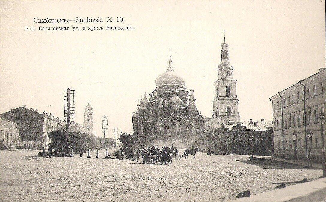 Большая Саратовская улица и Храм Вознесения