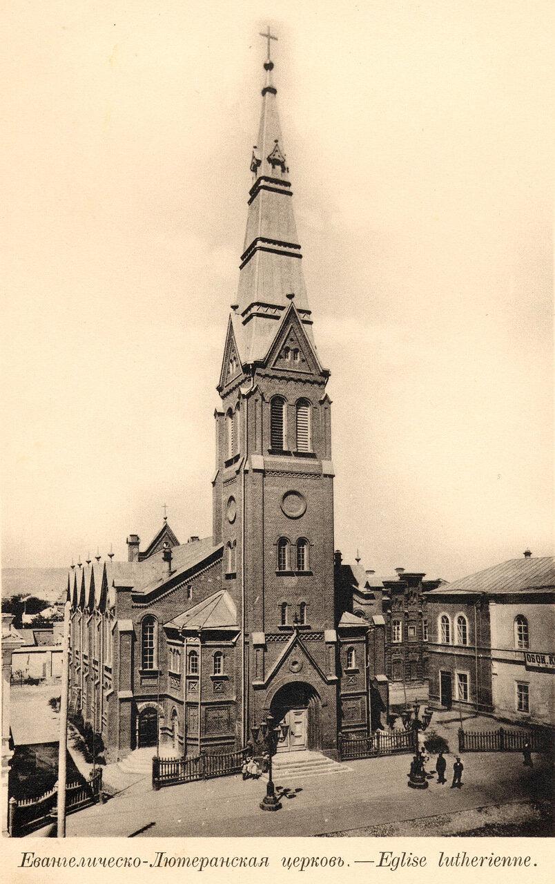 Евангелическо-лютеранская церковь Св. Марии