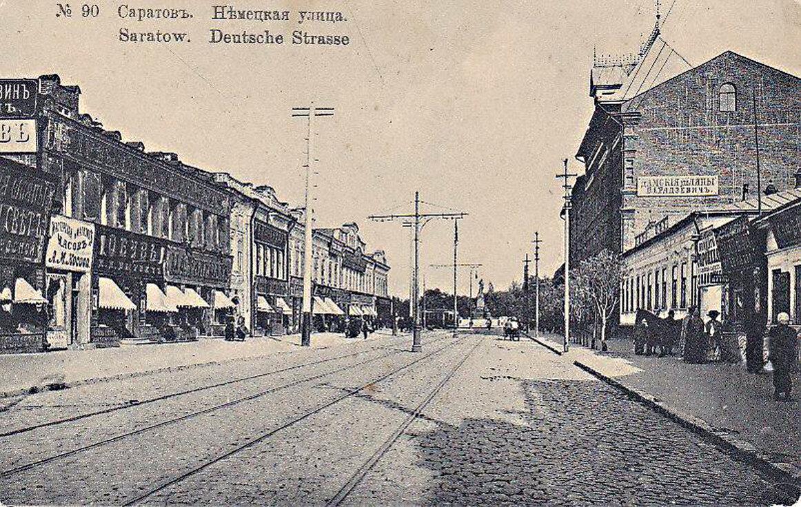 Немецкая улица. Вид в сторону Липок