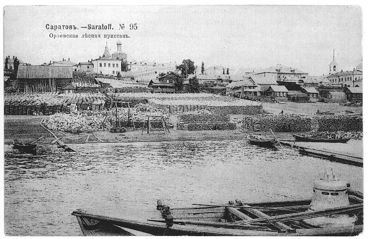 Орловская лесная пристань