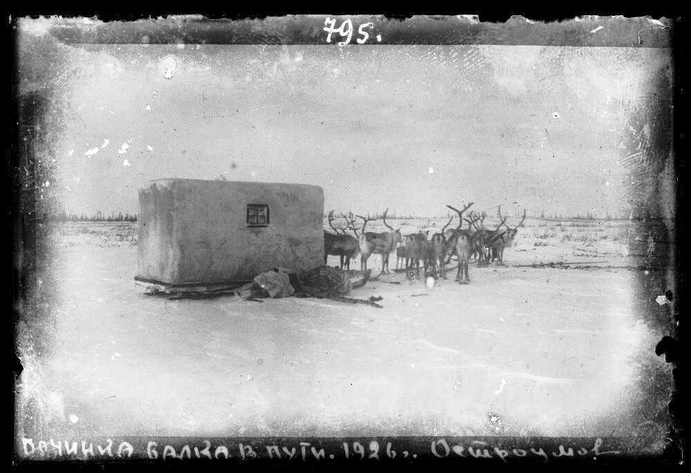 1926. Починка валка в пути