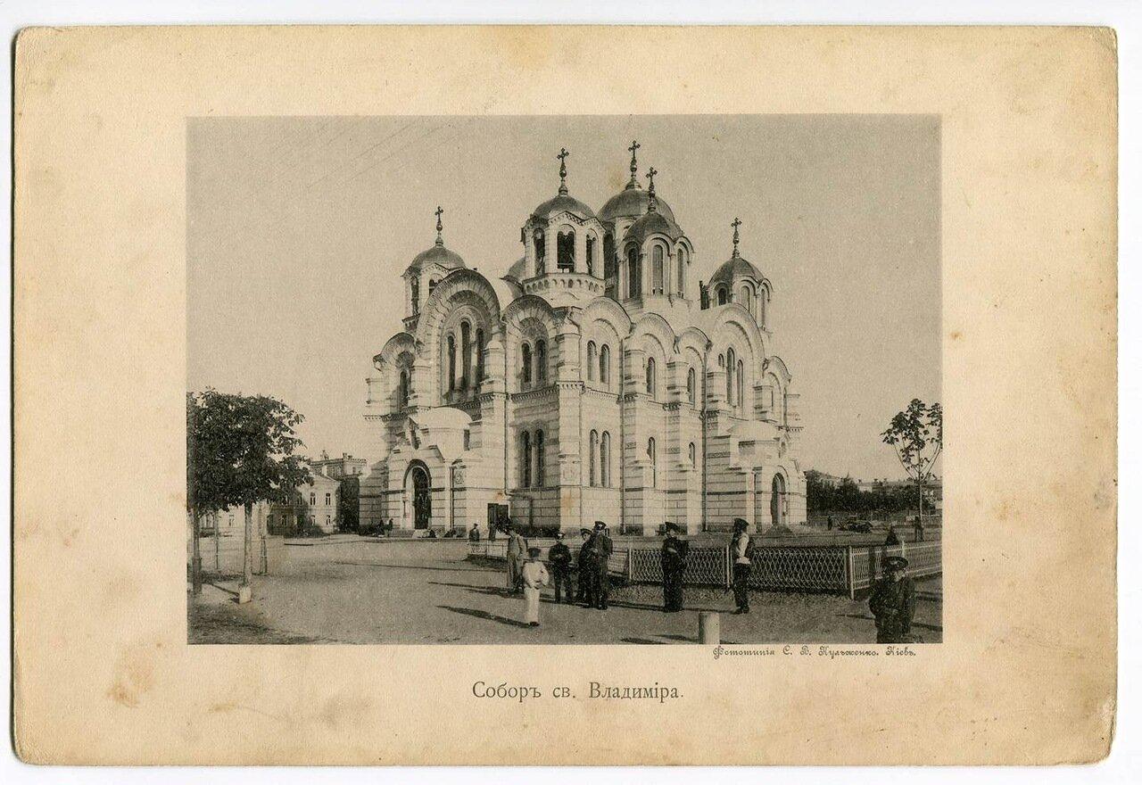 Собор св. Владимира