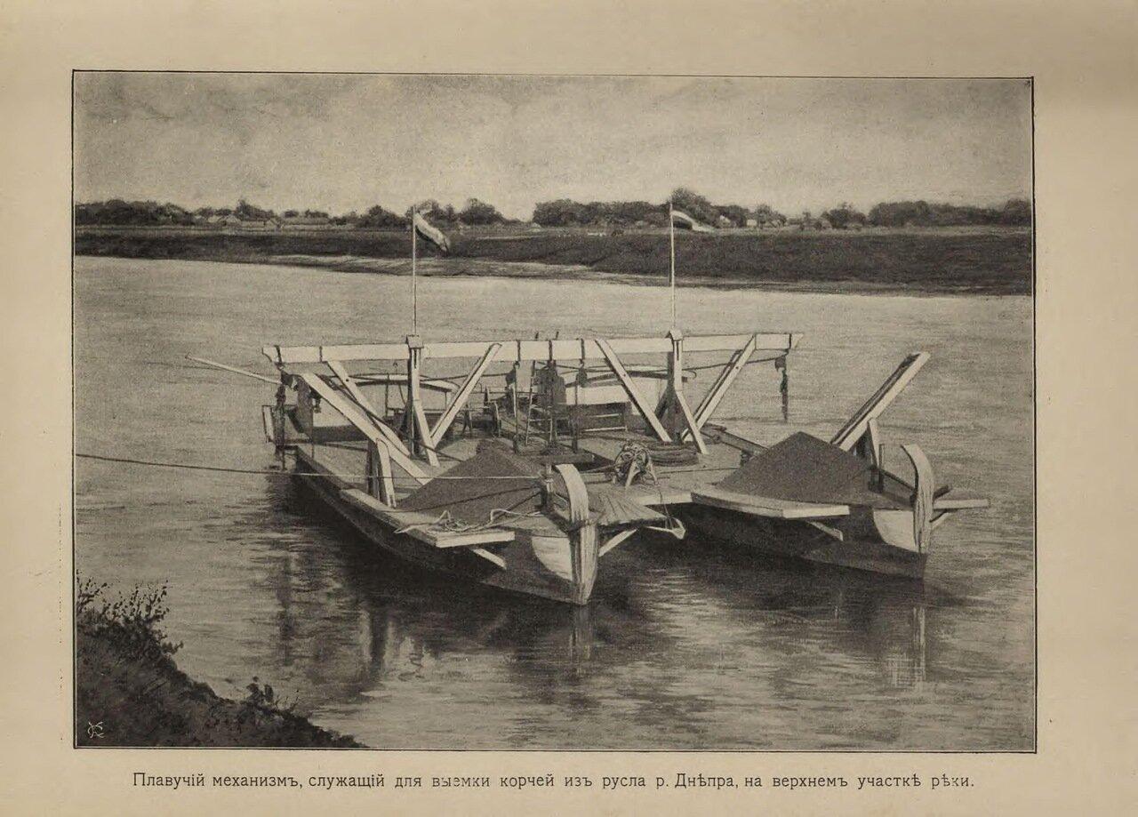 Плавучий механизм, служащий для выемки корчей из русла Днепра на верхнем участке реки