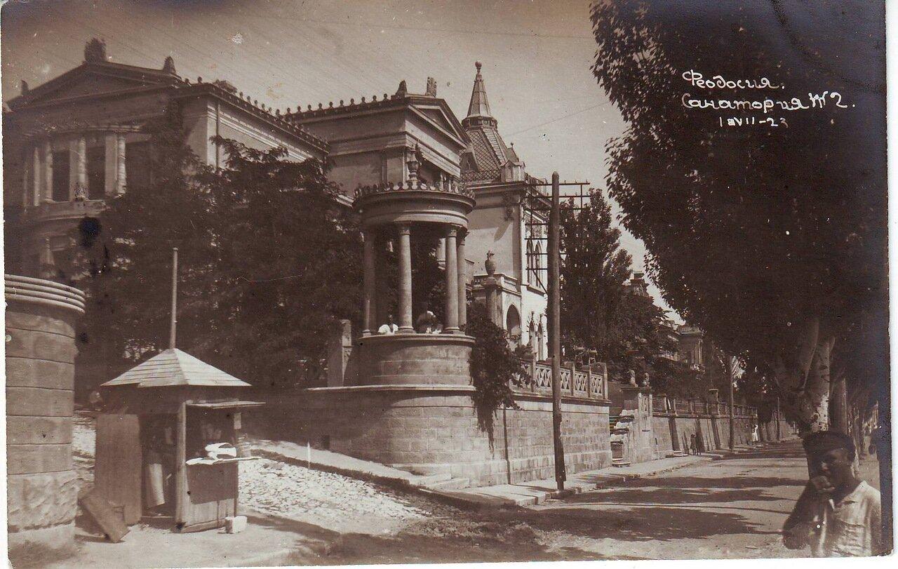 Санаторий №2. 1923