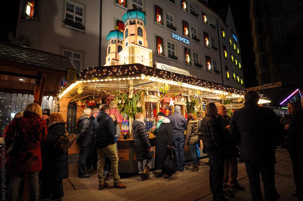 Weihnachtsmarkt-(40).jpg