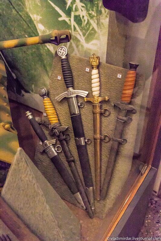 Немецкое именное холодное оружие