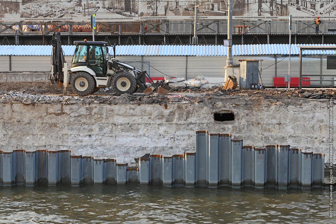 Реконструкция Москворецкой набережной напротив строящегося парка Зарядье