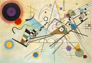 Что такое искусство?