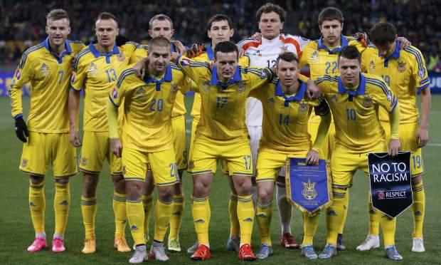 Сборная Украины по футболу взяла золото на Паралимпиаде-2016
