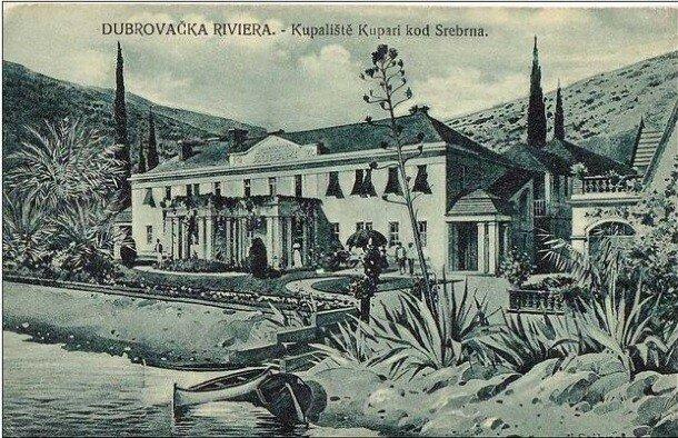 Купари, нач 20 века