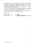 Прокуратура Петербурга- доска Маннергейму — вне закона