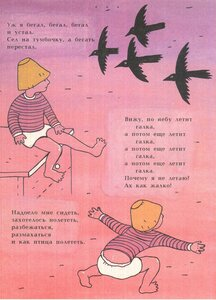 https://img-fotki.yandex.ru/get/95108/19411616.575/0_121343_cb9d7cb5_M.jpg