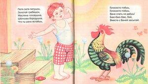 https://img-fotki.yandex.ru/get/95108/19411616.5b3/0_126449_b9718f44_M.jpg