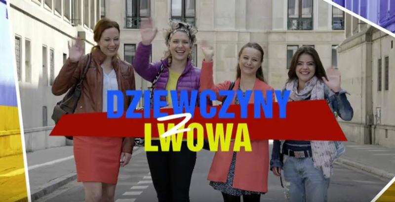 Польский сериал Девочки из Львова