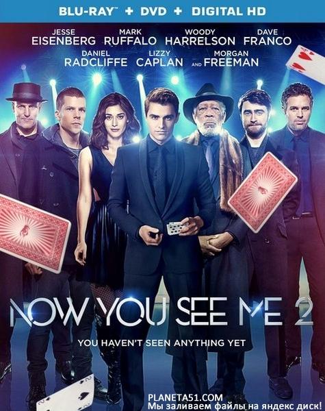 Иллюзия обмана2 / Now You See Me2 (2016/BDRip/HDRip)