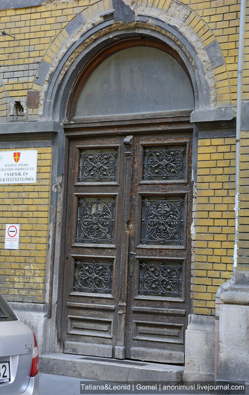 Двери Будапешта