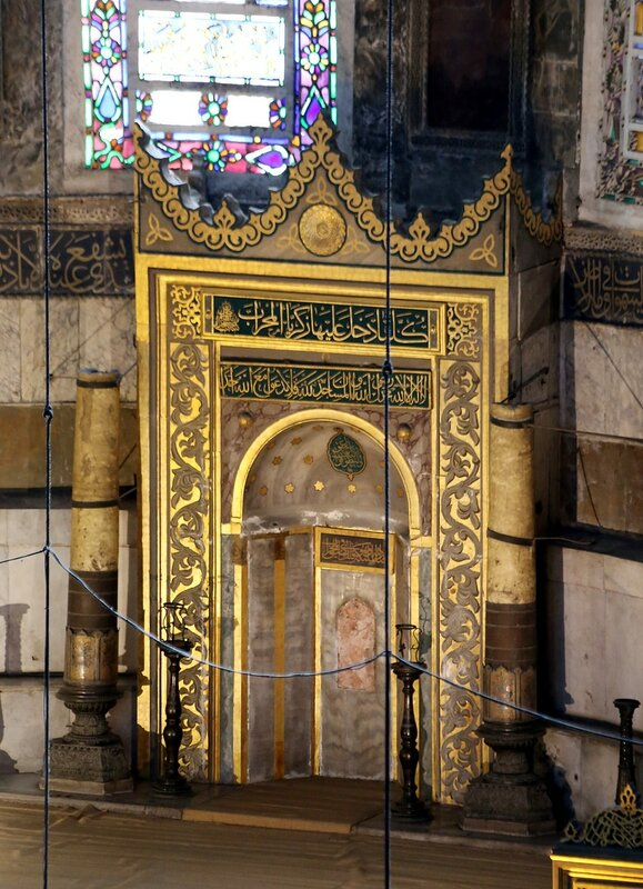 Istanbul. Hagia Sophia Cathedral. Details of Islamic culture