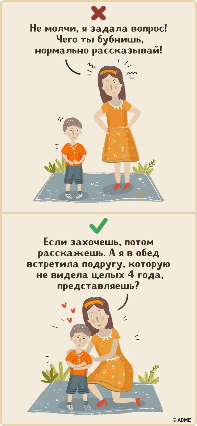 Если поначалу малыш будет отмахиваться иговорить «нормально», «все хорошо» ит.д., нестоит «вытаск