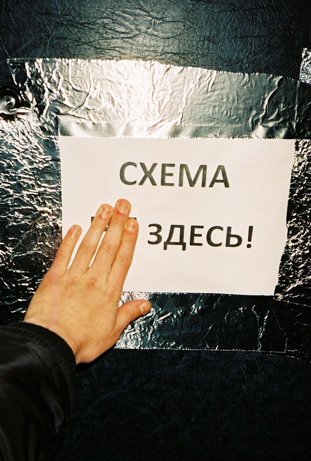 «Киевские рейверы самые лучшие и оригинальные, их искренность поражает. Если вы отправитесь в Нью-Йо