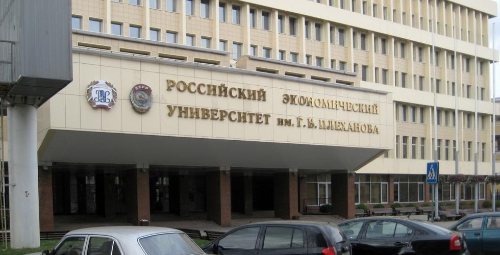 РЭУ имени Плеханова закрывает филиал вДербенте