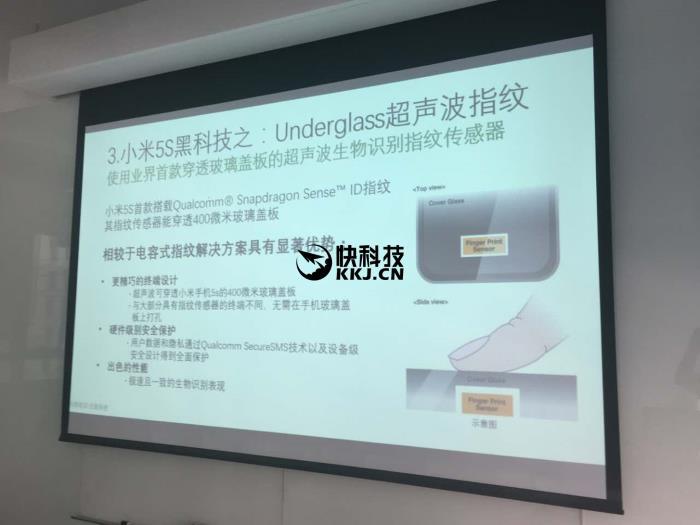 Xiaomi Mi5S получит скрытый сканер отпечатков