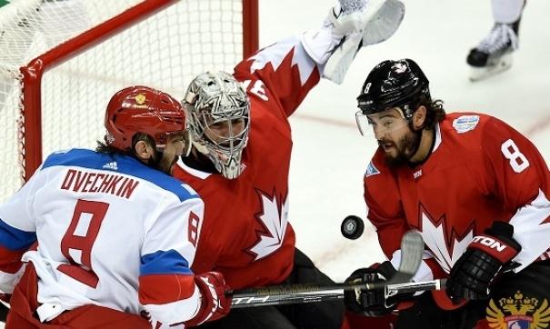 РФ уступила Канаде в заключительном контрольном матче перед Кубком мира