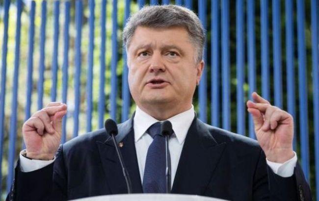 Порошенко подписал указ осоздании Марьинской районной военно-гражданской администрации