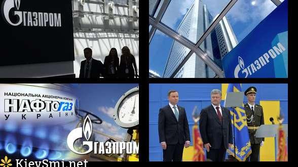 Руководство Польши препятствует работе «Газпрома» вевропейских странах