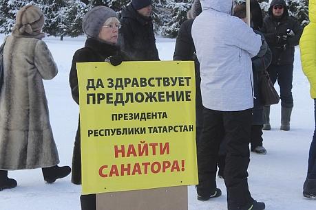 Кремль прокомментировал отзыв лицензий убанков Татарстана