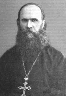 Отец Александр (Васильев)