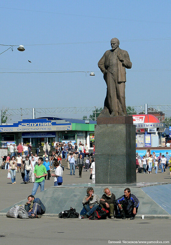 08Б. Ярославский вокзал. 20.08.08..JPG