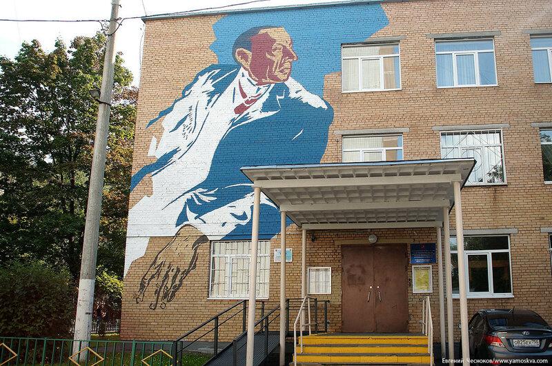 48. 5я Парковая ул. д21. граффити. 21.08.16.01..jpg