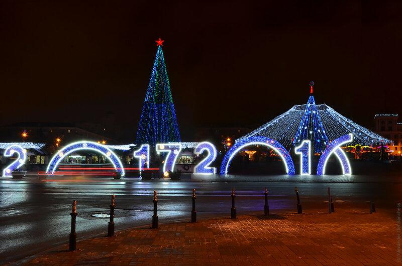 Белгород елки 2017-2016 фотоколлаж Sanchess