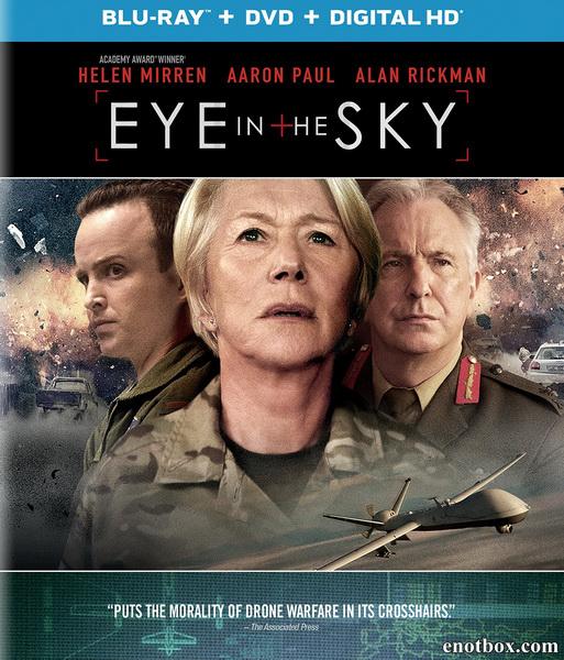 Всевидящее око / Eye in the Sky (2015/BDRip/HDRip)