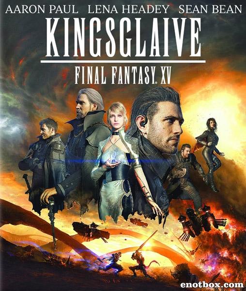 Кингсглейв: Последняя фантазия XV / Kingsglaive: Final Fantasy XV (2016/WEB-DL/WEB-DLRip)