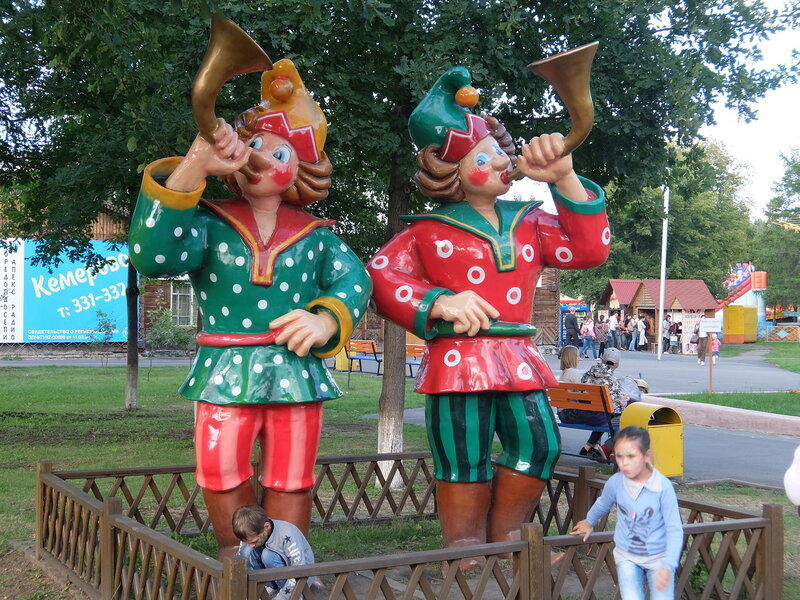 Кемерово - Парк Чудес