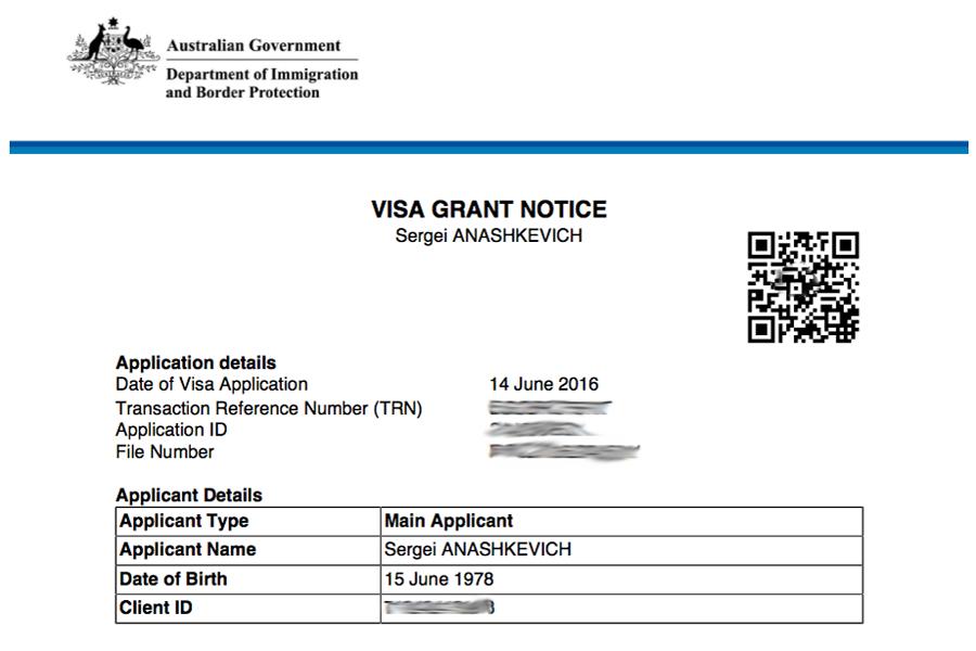 Невозможное возможно. Я таки получил австралийскую визу за 3 дня!