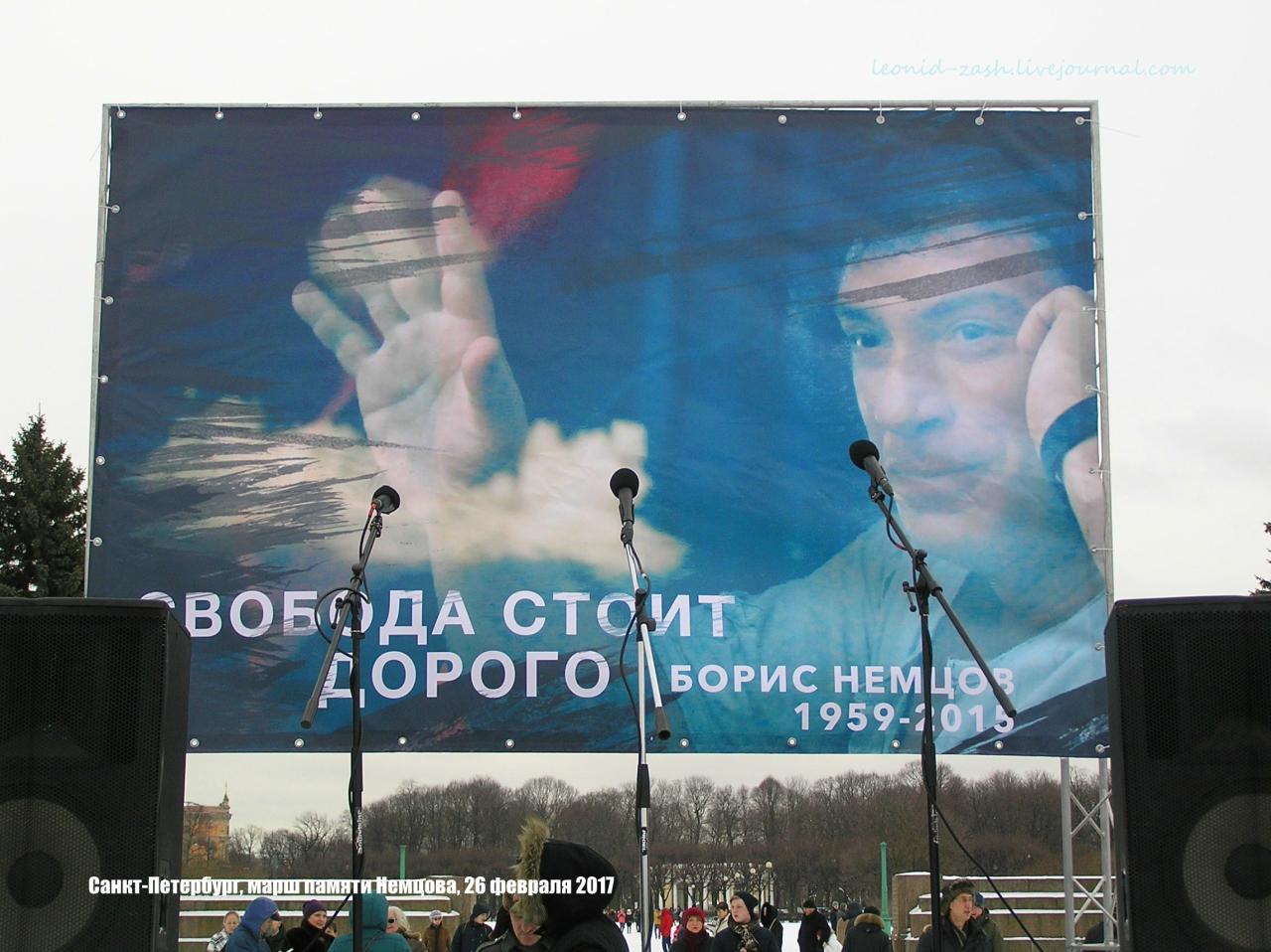 2 Немцов 05.JPG