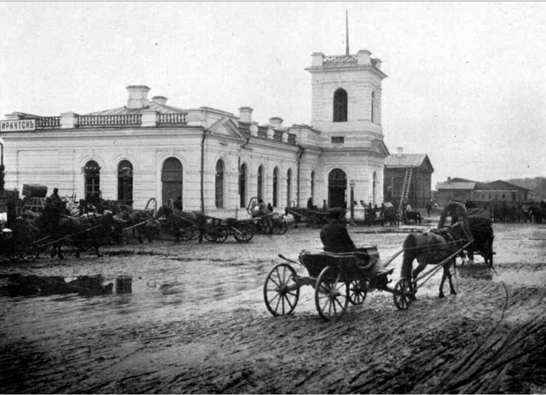 75. Железнодорожная станция