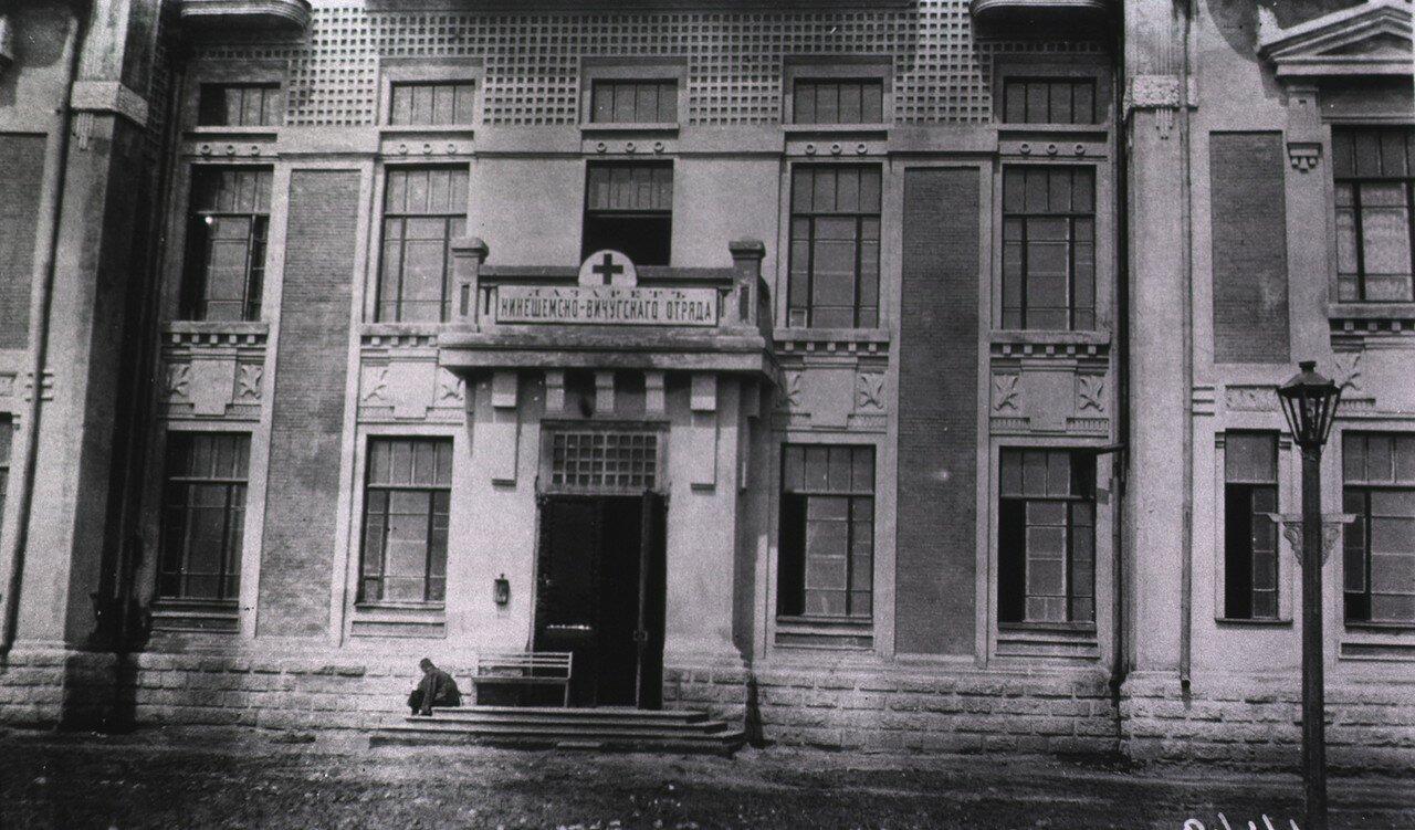 Лазарет Кинешемско-вичугского отряда в здании университета в Харбине