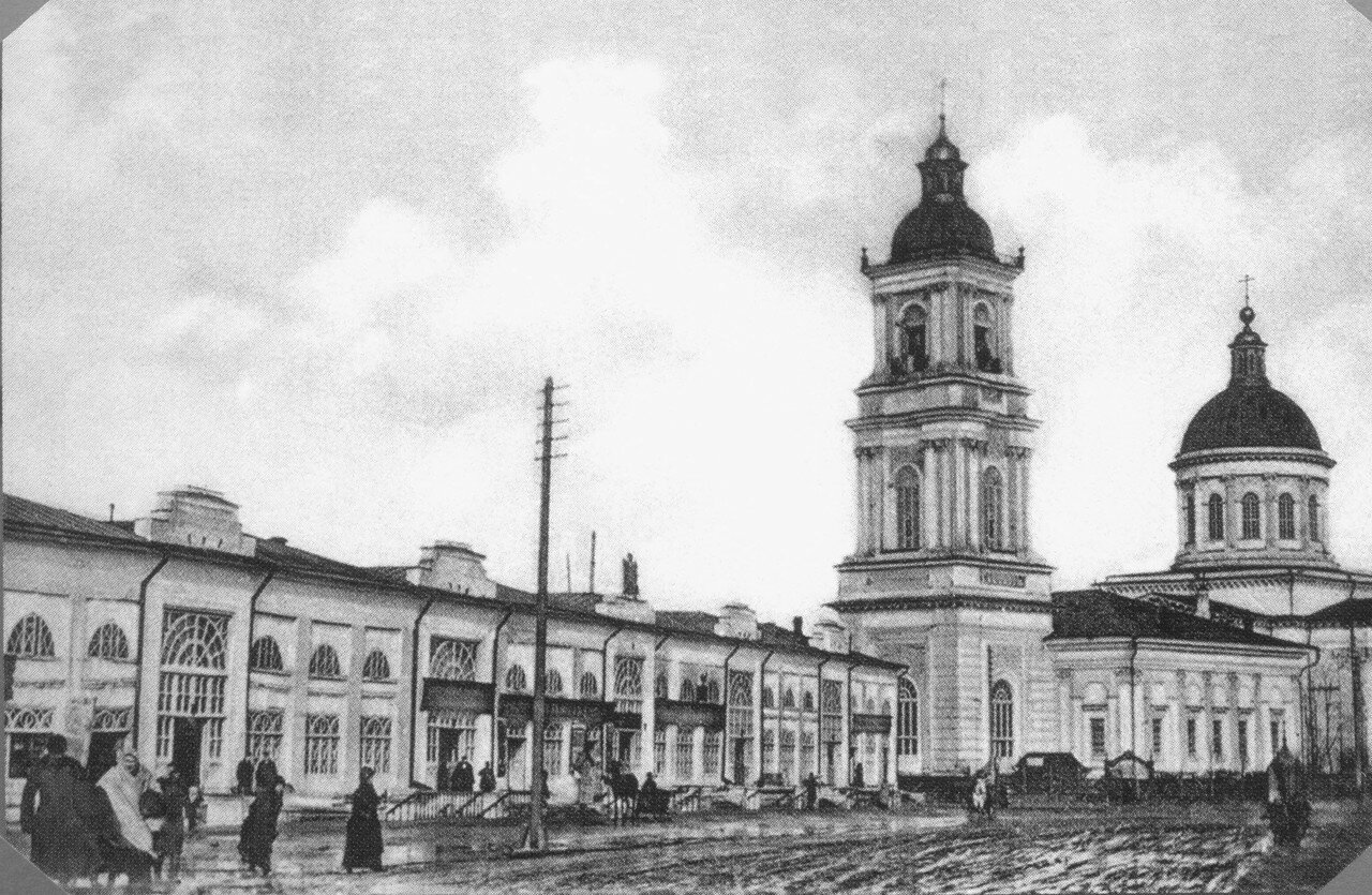 Старые ряды и Казанская церковь