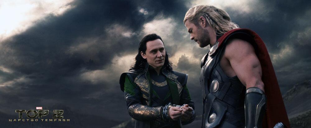 """Marvel's Thor: The Dark World""L to R: Loki (Tom Hiddleston) and Thor (Chris Hemsworth) Ph: Film Frame© 2013 MVLFFLLC. TM & © 2013 Marvel. All Rights Reserved."