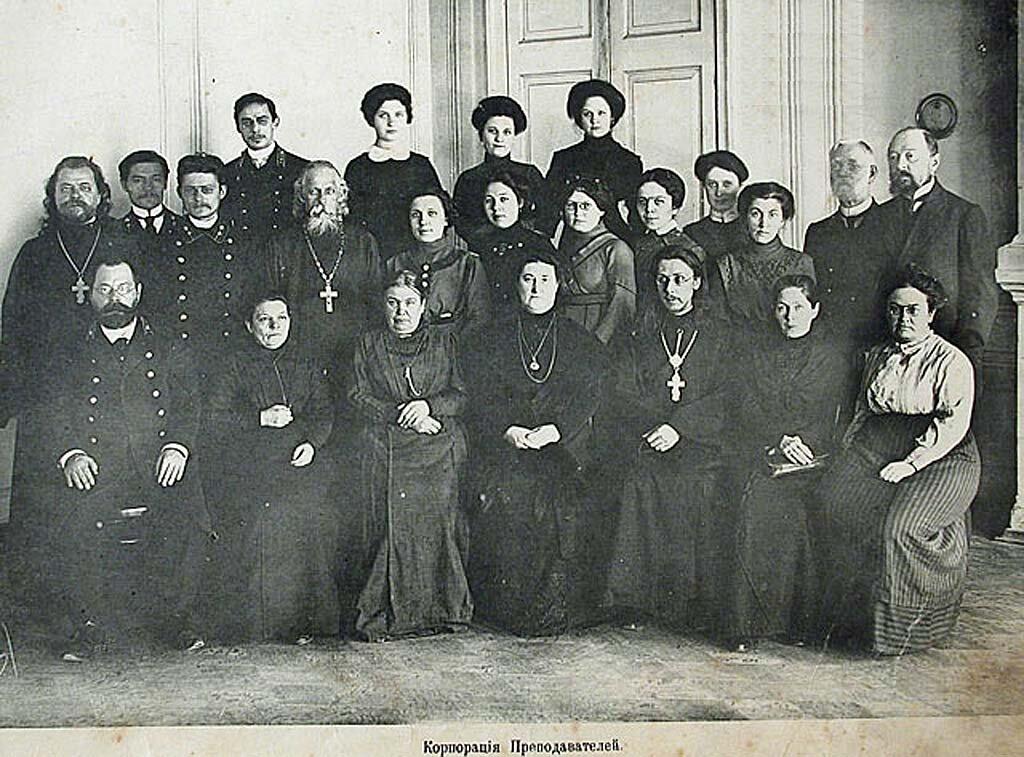 Нижегородское Епархиальное женское Училище, Корпорация преподавателей Епархиального женского училища. 1913 г.