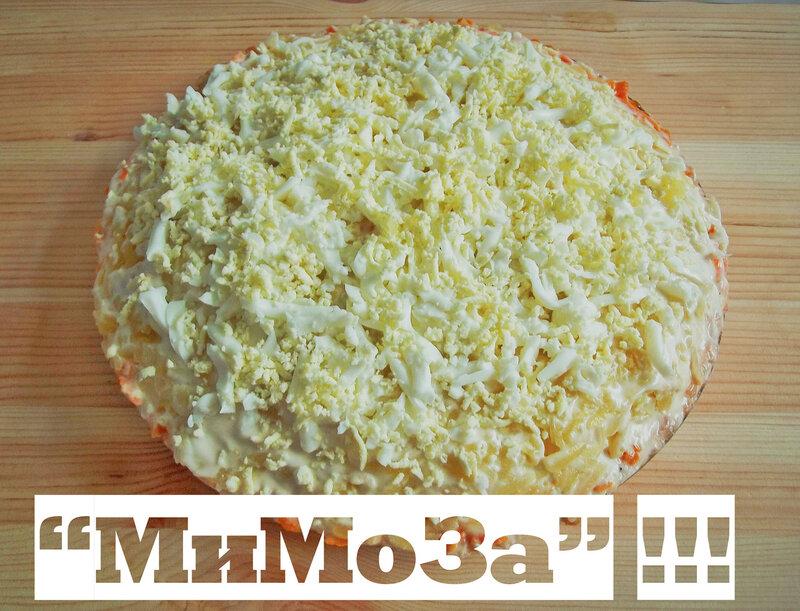салат с консервированной семгой рецепт