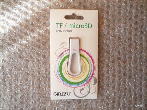 Ginzzu GR-411W (лицевая сторона упаковки)