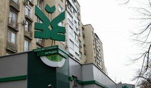 Двое предпринимателей арестованы по делу Banca de Economii