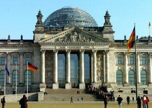 Германия требует признать границу Румынии с Молдовой