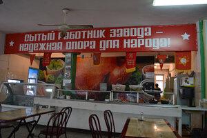 Назад в советское прошлое: на что можно потратить рубль?
